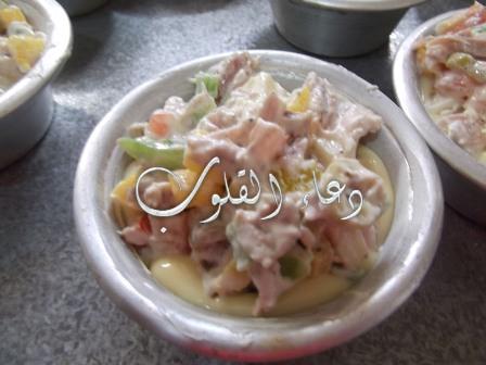 chhiwat ramadan10