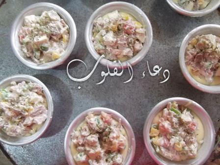chhiwat ramadan11