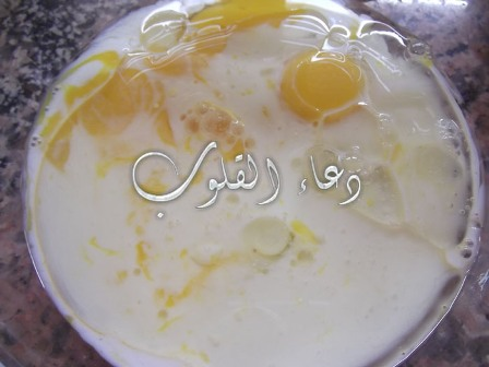 chhiwat ramadan5