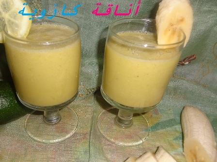 el 3assir maikhalch